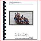 Rohingya 2014